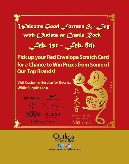 chinese new year giveaway outlets at castle rock the denver ear - When Is Chinese New Year 2016